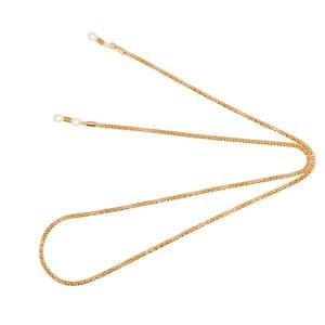 Talis Chains Paris Light Sunglasses Chain